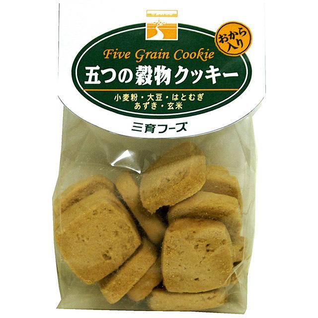 五つの穀物クッキー