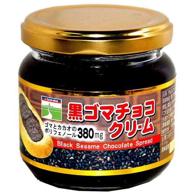 黒ゴマチョコクリーム