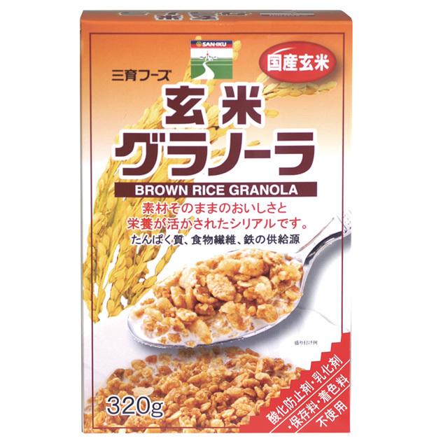 玄米グラノーラ 【期間限定特価】