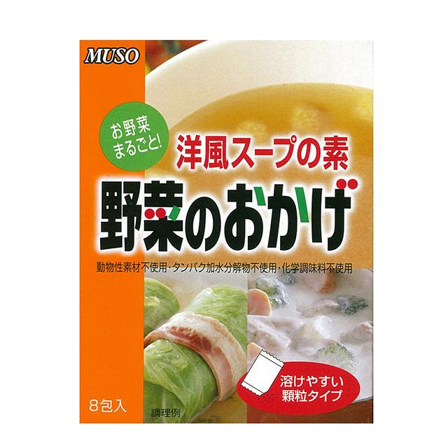 ムソー)野菜のおかげ 5g x 8袋