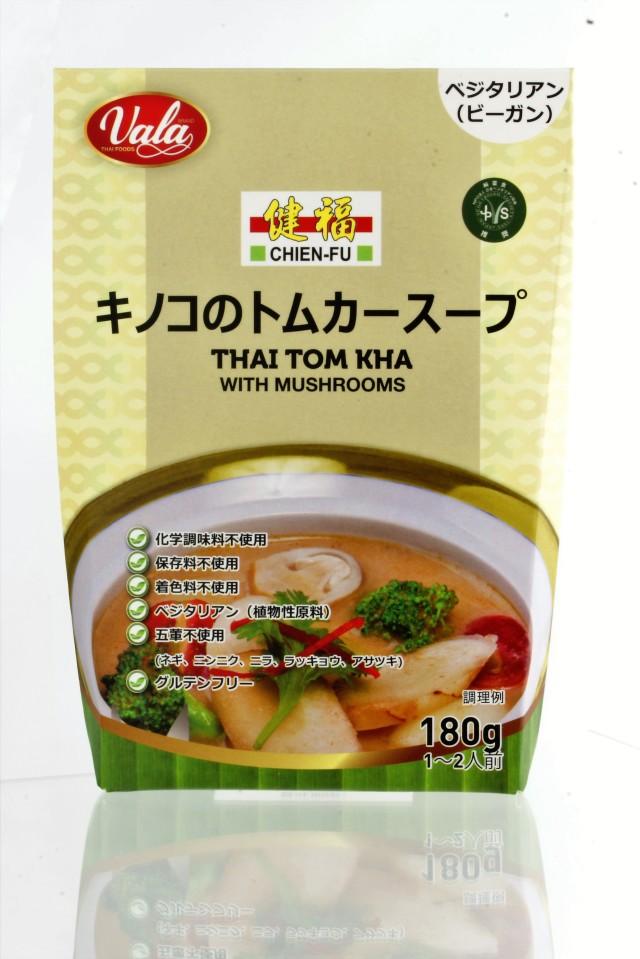 キノコのトムカ-スープ(タイ)-THAI TOM KHA-