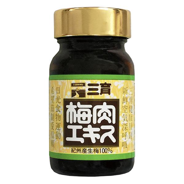 梅肉エキス 【通販価格】