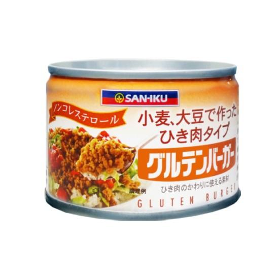 グルテンバーガー携帯缶 180g 【缶リニューアル】
