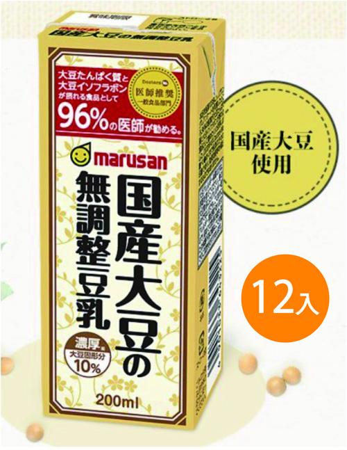 濃厚10%国産大豆の無調整豆乳200ml(ケース割引価格)