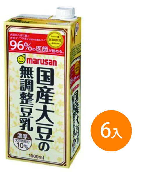 濃厚10%国産大豆の無調整豆乳1L<br>(ケース割引価格)
