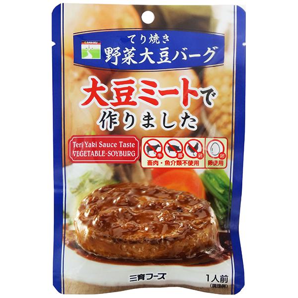 てり焼き野菜大豆バーグ