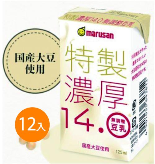 特製濃厚14.0無調整豆乳125ml(ケース割引価格)