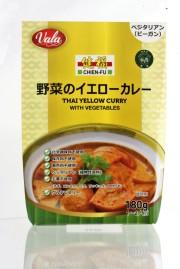 【特売】野菜のイエローカレー(タイ)-THAI YELLOW CURRY-(賞味18.10.8)