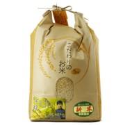 令和元年度産コシヒカリ玄米(無農薬)5Kg