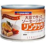 リンケッツ小(携帯缶)