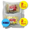冷凍:大豆たんぱくミニカツ ごぼう入り&カレー味(各2パックx2)