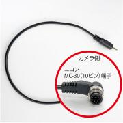 【ショップオリジナル】BGケーブル003(N.MC-30)