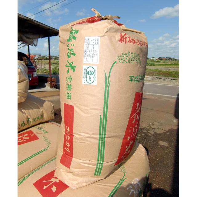 反町さんのJAS有機特別栽培玄米・30kg(24年度米)