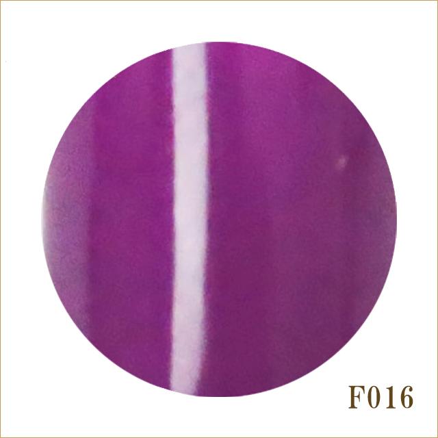 F016 パープル