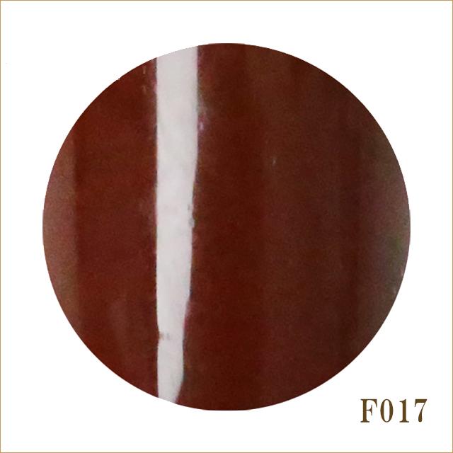 F017 ブラウン