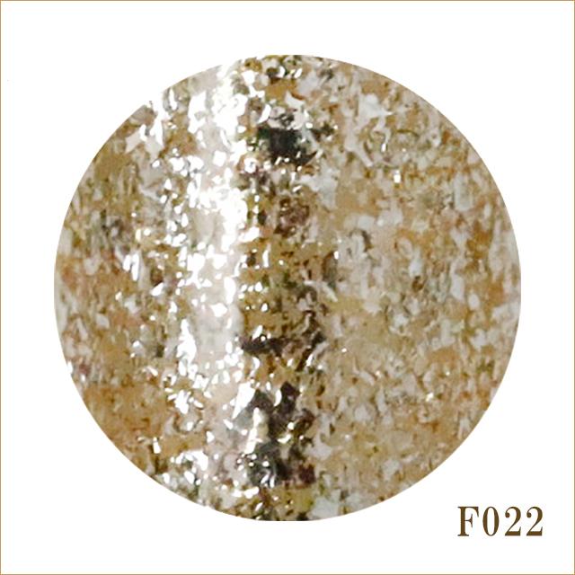 F022 フォイルゴールド