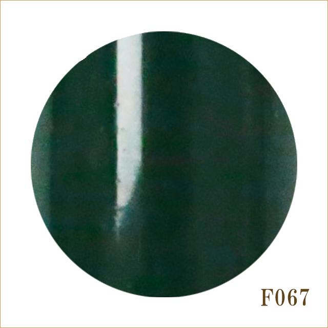 F067 ボトルグリーン