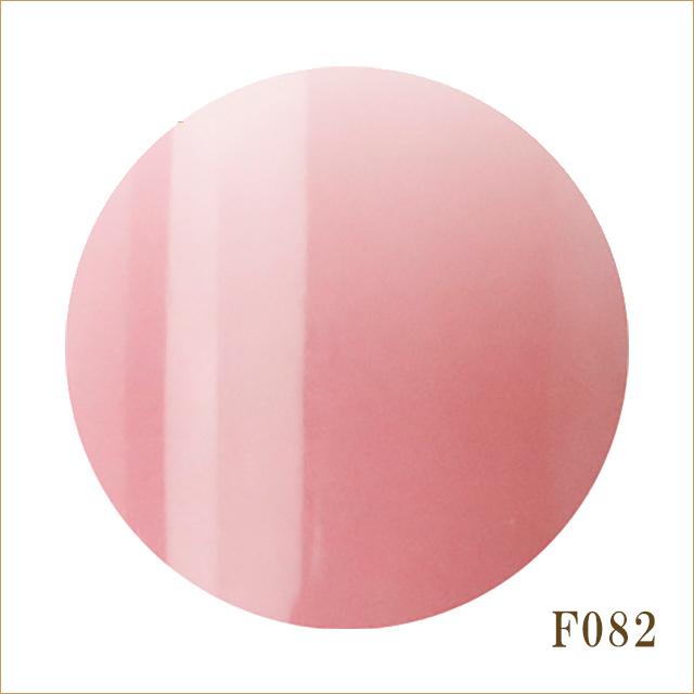 F082 ピンクオークル #02