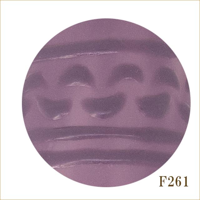 F261 ペルシアンモーヴ