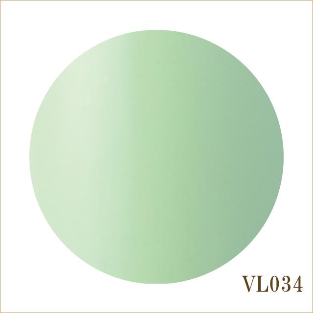 VL034 キャメローングリーン