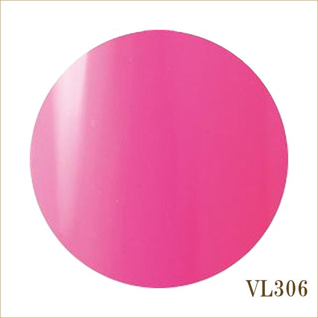 VL306 エレクトリックピンク