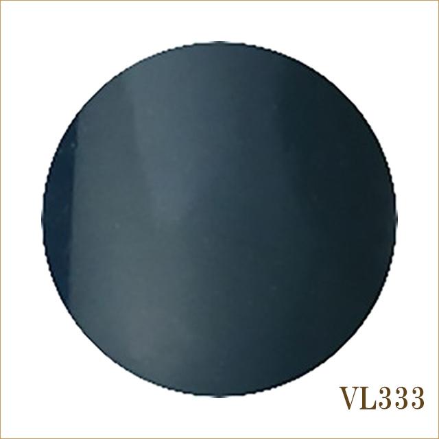 VL333 プワゾン
