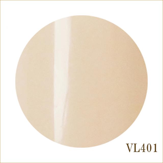 VL401 シラチャ
