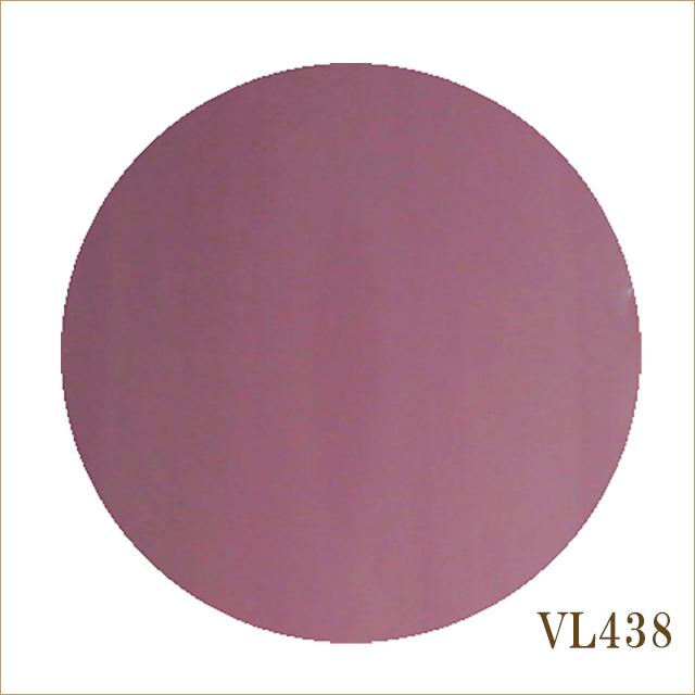 VL438 リィブラ