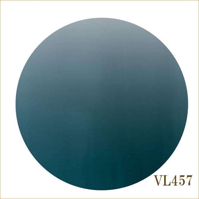 VL457 ハスカップオイル