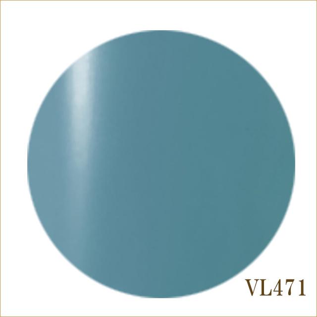 VL471 焦無垢(コガレムク)