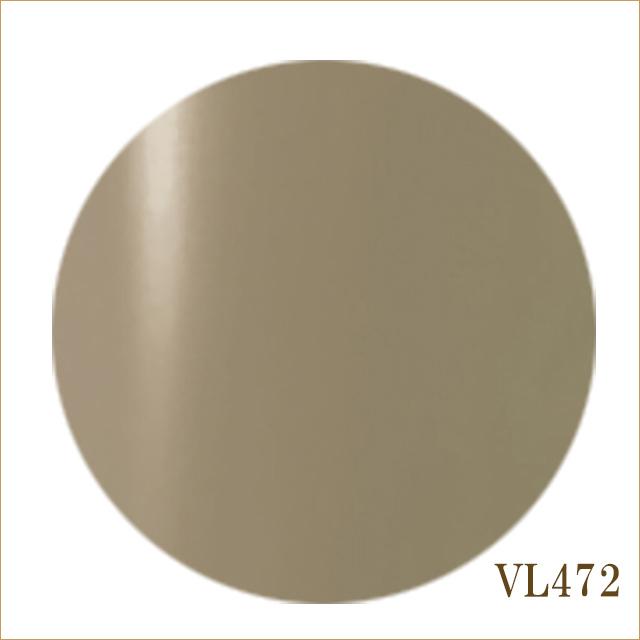 VL472 相思麻(ソウシマ)