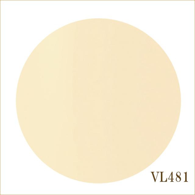 VL481 ネオアイボリー
