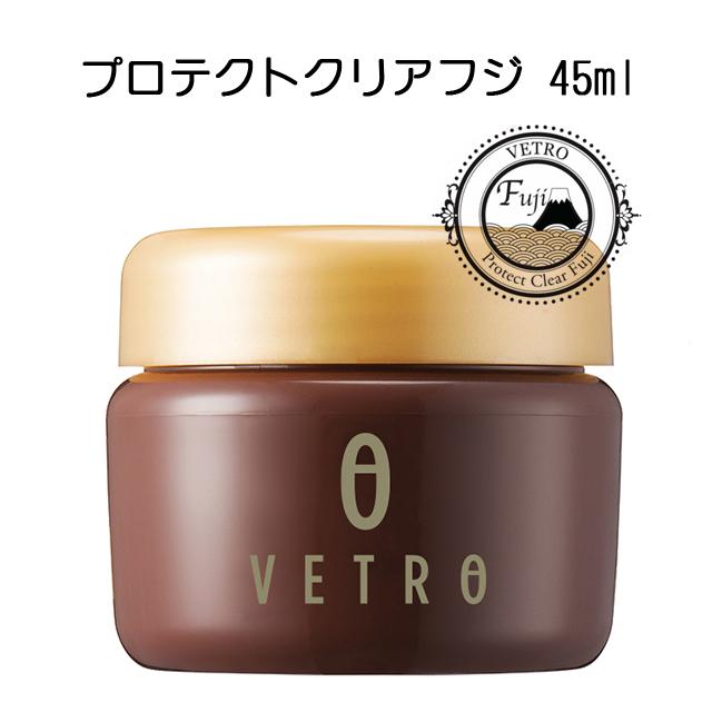 【VETRO】 プロテクトクリアフジ 45ml