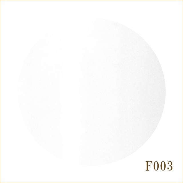 F003 ベラホワイト