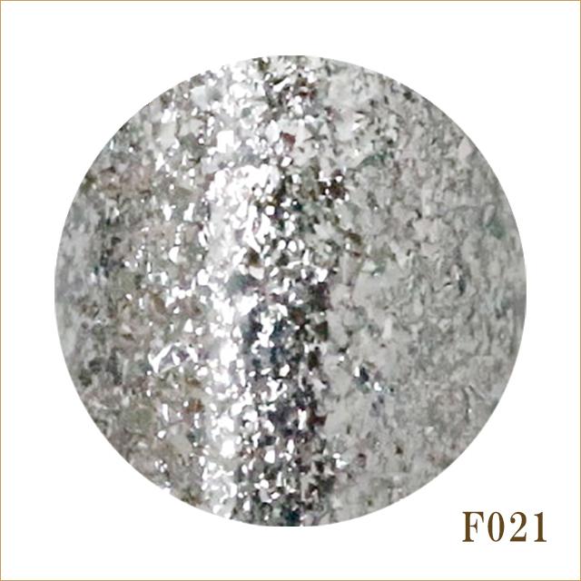 F021 フォイルシルバー