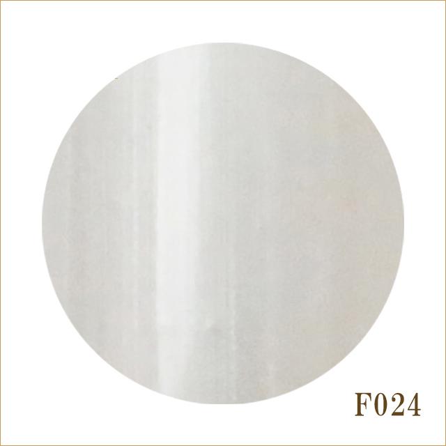 F024 シルクパール