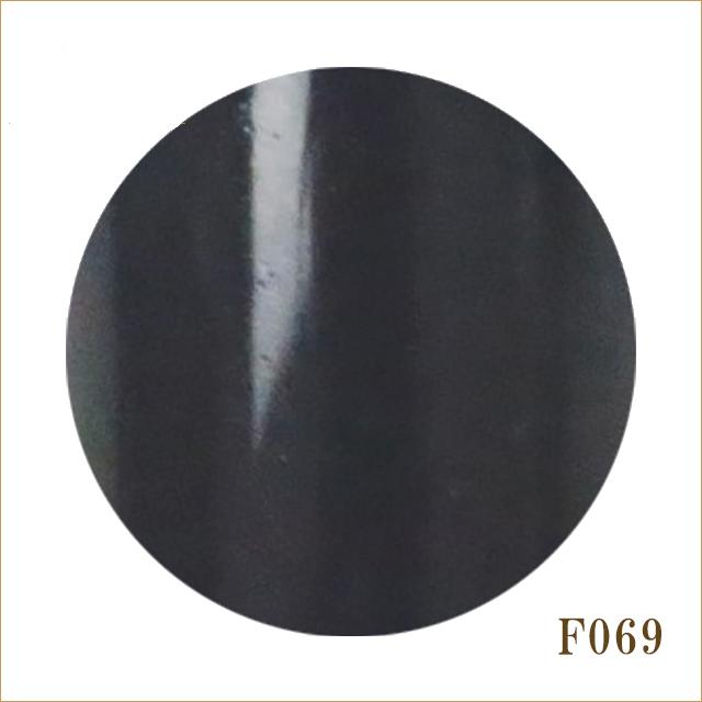 F069 モーラブラック
