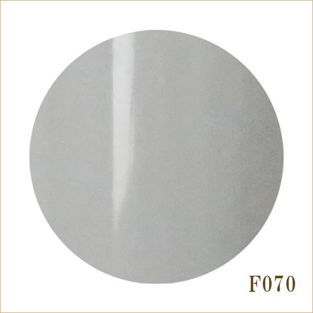 F070 アイスグレー