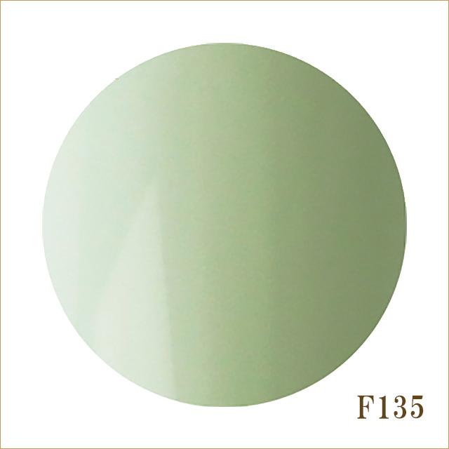 F135 白緑