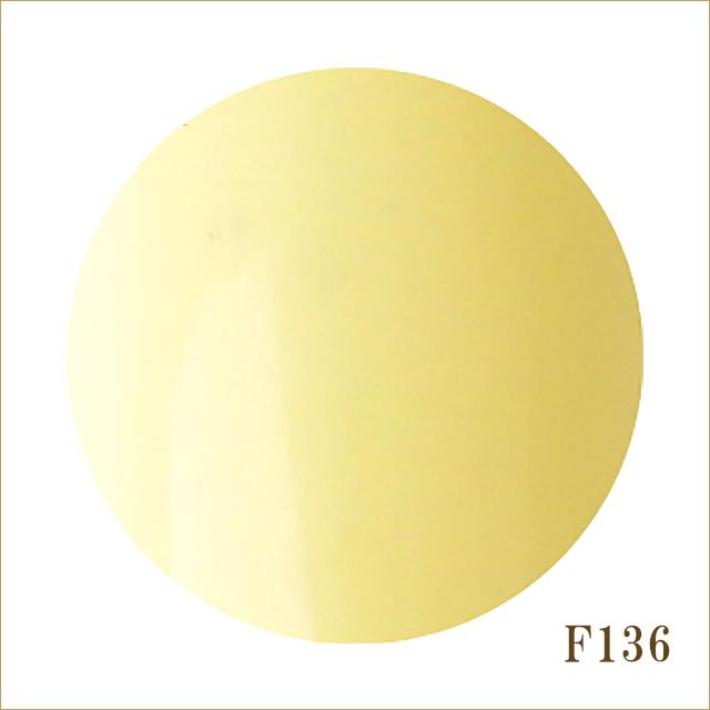 F136 淡黄