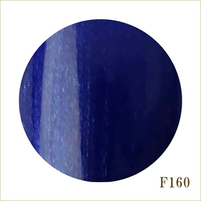 F160 フィンランドブルー