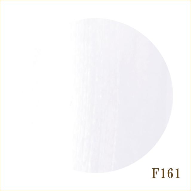 F161 ホワイトクリスタル