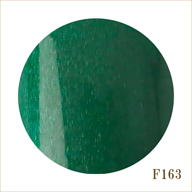 F163 オーガニック グリーン