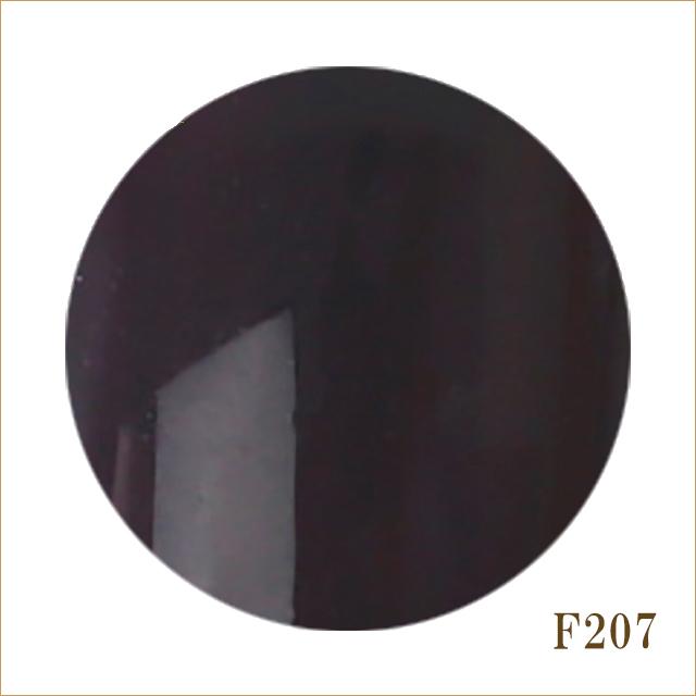 F207 インキーバイオレット