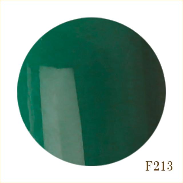 F213 ラディアントグリーン