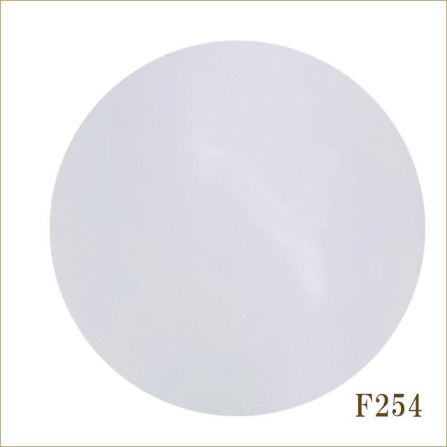 F254 ペルル