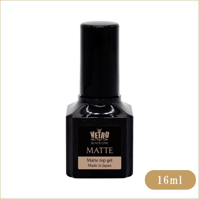 【VETRO】 マットトップ 16ml