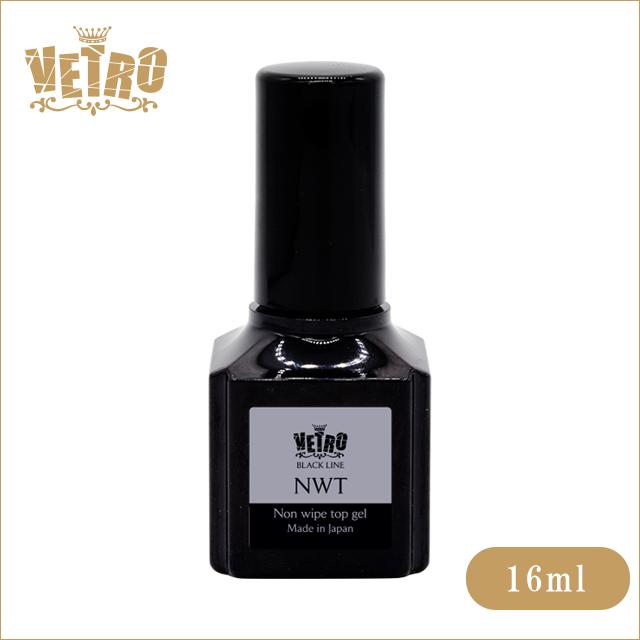 【VETRO】 ノンワイプトップ 16ml
