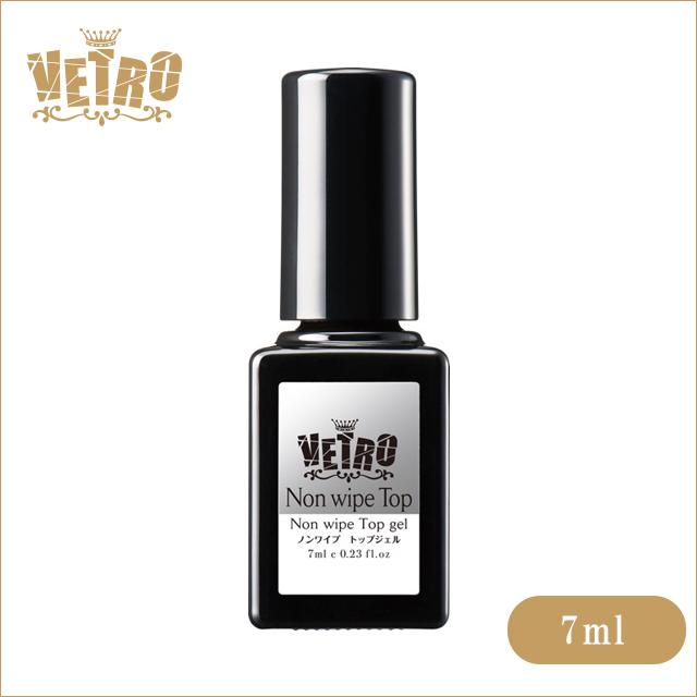 【VETRO】 ノンワイプトップジェル 7ml