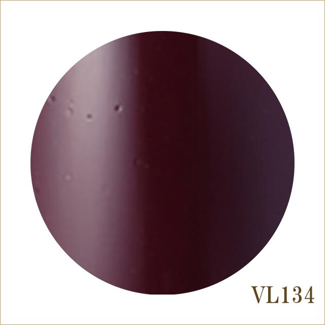 VL134 マホガニー